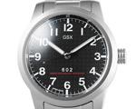 GSX600 Series