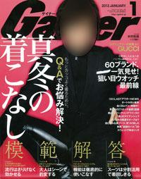 Ganer(ゲイナー) 2013年1月号