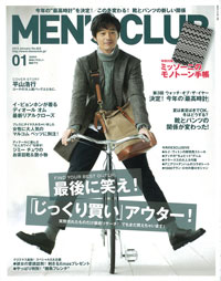 MENS'SCLUB(メンズクラブ) 2013年1月号