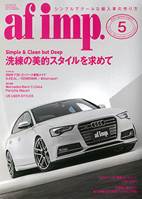 af imp. auto fashion import 2014/05