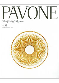 PAVONE(パヴォーネ) The Sprit of Elegance VOL.35