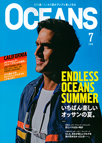 OCEANS(オーシャンズ) 7月号 No.124