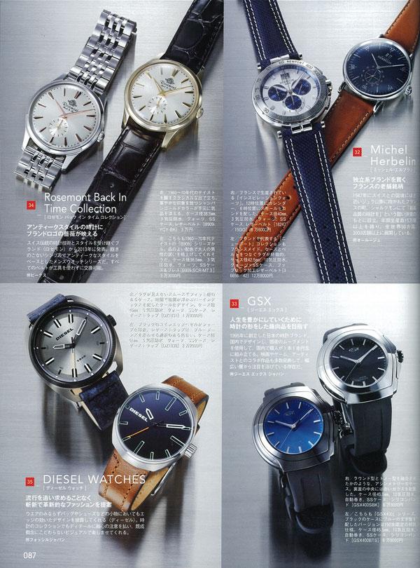 FINEBOYS 時計